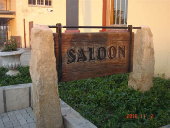 Saloon_Accommodation_memel_Hotel_9